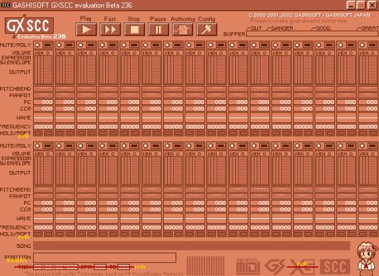 Japanese software for making 8-bit music!